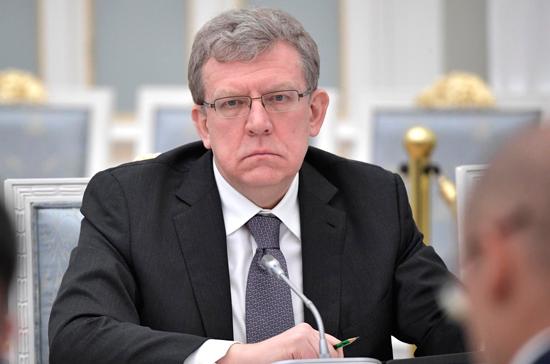 Кудрин рассказал о возможных направлениях работы в Счётной палате