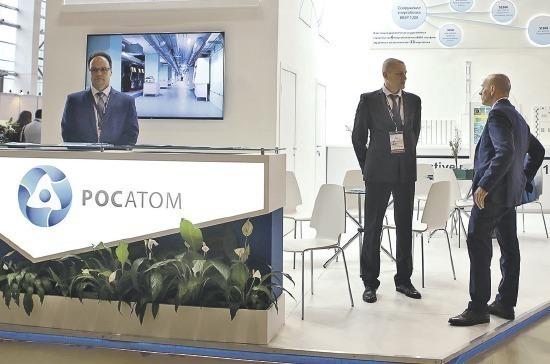 В Совфеде предложили использовать опыт Росатома в рамках интеграции экономики страны