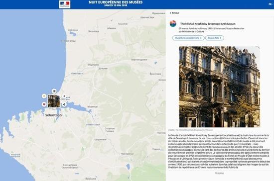 Минкульт Франции признал Севастополь частью России