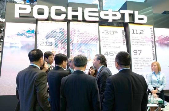 «Роснефть» опровергла сообщения о прекращении сотрудничества с Eni