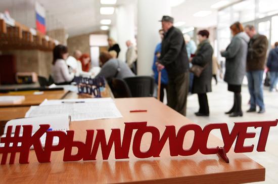 ЕС включил в санкционный список пять человек из-за выборов в Крыму