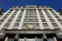 За соблюдение антироссийских санкций введут уголовную ответственность