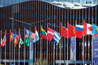 На ПМЭФ выработают пути подъёма мировой экономики