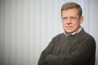 Алексей Кудрин дал согласие баллотироваться на пост главы Счётной палаты
