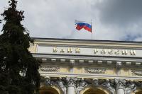 Банк России спрогнозировал замедление роста ВВП до 1-1,4%