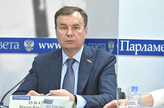 Историческая память создаёт единую позицию общества, считает Зубарев