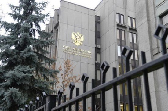 Комитет Совета Федерации одобрил калининградский закон об обороте земель сельхозназначения