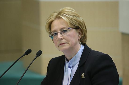 Скворцова назвала сроки появления национальной системы здравоохранения