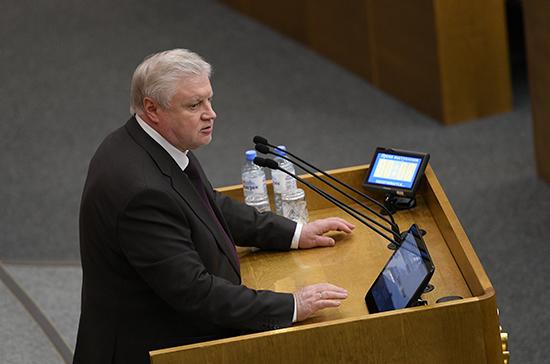 Миронов призвал отменить техосмотр личного легкового автотранспорта
