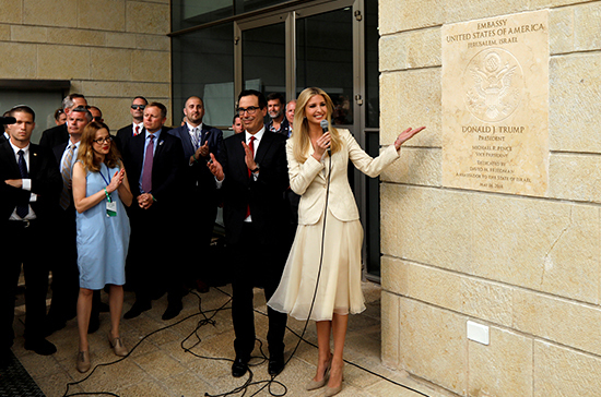 МИД Австрии объяснил присутствие своего посла на открытии дипмиссии США в Иерусалиме