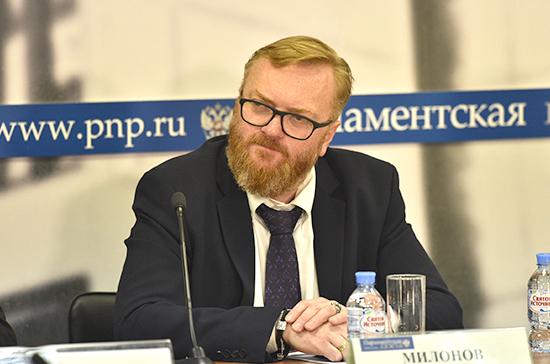 Милонов прокомментировал постановление Госдумы к 100-летию убийства Николая II