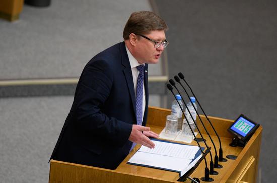 Законодательный проект онаказании засоблюдение антироссийских санкций прошел первое чтение в государственной думе