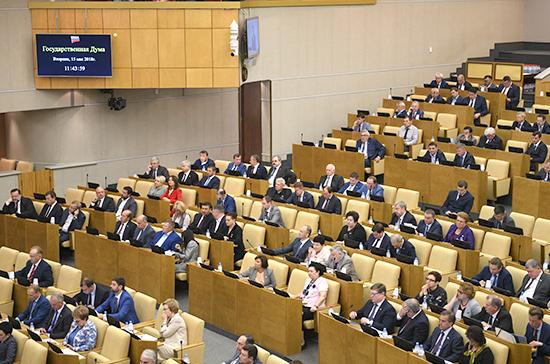 Госдума рассмотрит законопроект о контрсанциях во втором чтении 17 мая