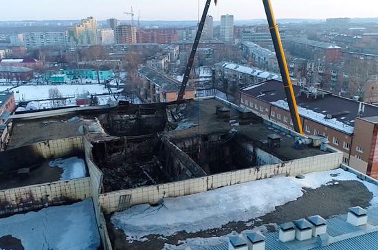 В Кемерове начался демонтаж вспомогательных зданий «Зимней вишни»