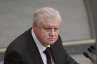 Миронов призвал жёстко отреагировать на задержание журналистов в Киеве