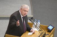 Миронов предложил России выйти из ВТО