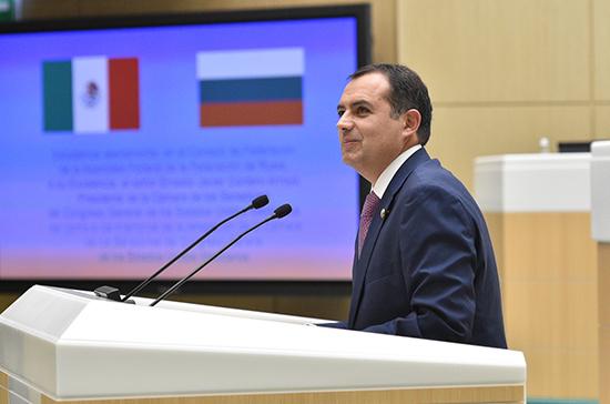 Глава палаты сенаторов Мексики заявил о желании укреплять отношения с Россией