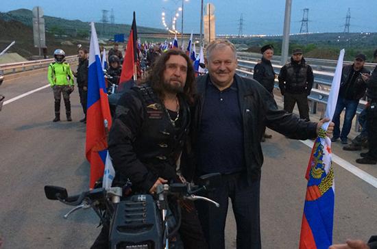 Затулин и Хирург проехали по Крымскому мосту