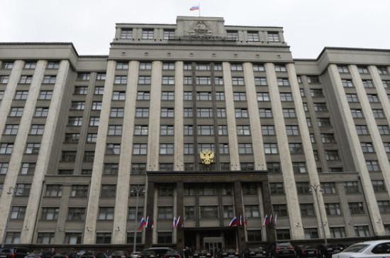Россиян начнут штрафовать за провоз санкционных товаров