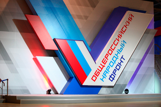 «Молодёжка ОНФ» проведёт всероссийскую акцию «Спортивные выходные»