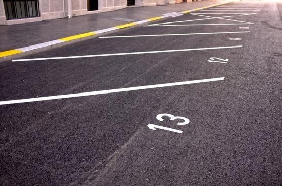 Местные власти смогут быстрее вычислять нарушителей правил парковки