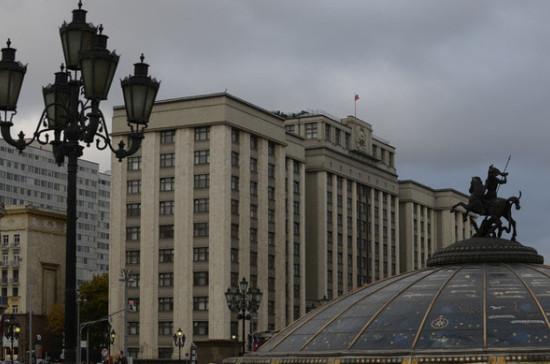 Комитет Госдумы поддержал ко второму чтению ответные меры на антироссийские санкции