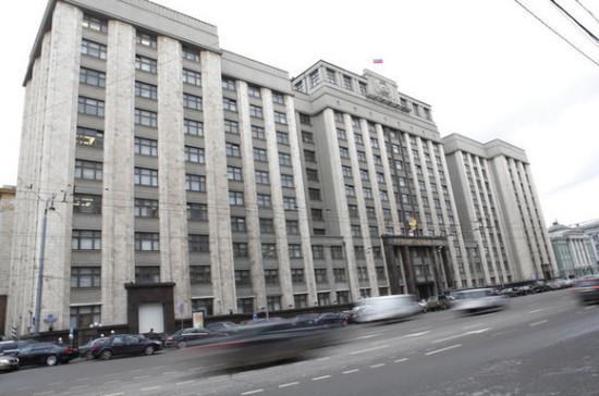 Нарушителей норм ввоза в РФ зарубежного алкоголя могут наказать на 5 тысяч рублей