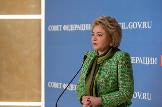 Матвиенко спрогнозировала ущерб для США от реализации закона о контрсанкциях
