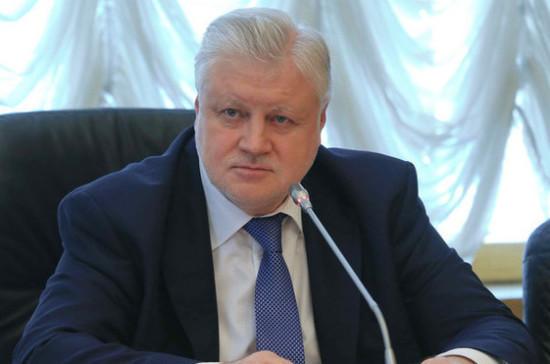 Миронов положительно оценил решение о разделении Минобрнауки