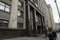 Офшоры смогут участвовать в приватизации стратегических предприятий России
