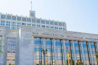 Валентина Матвиенко оформила Правительству России подписку на «Парламентскую газету»
