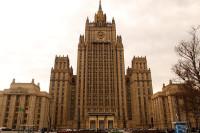 В МИД рассказали о местонахождении задержанного в Киеве Кирилла Вышинского