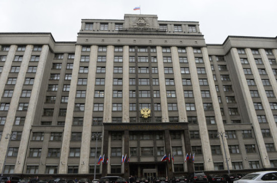 ВДуму внесен законодательный проект оштрафах зазлоупотребление правом напроведение митингов