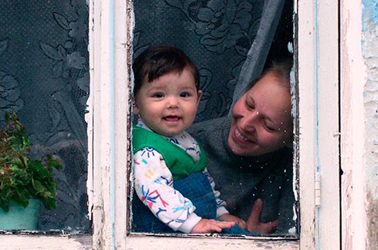 Предельный возраст молодой семьи на жилищную субсидию предложили не ограничивать
