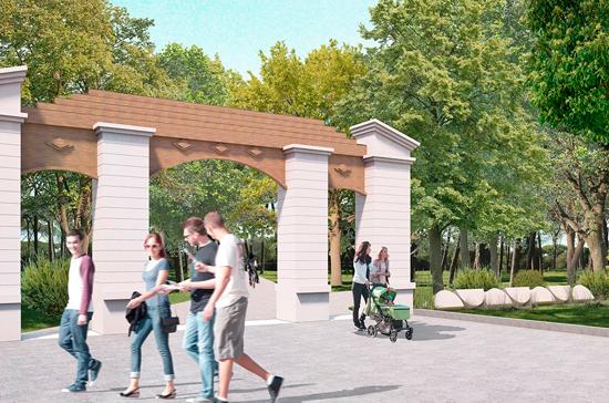 Парк «Вагоноремонт» ждёт благоустройство