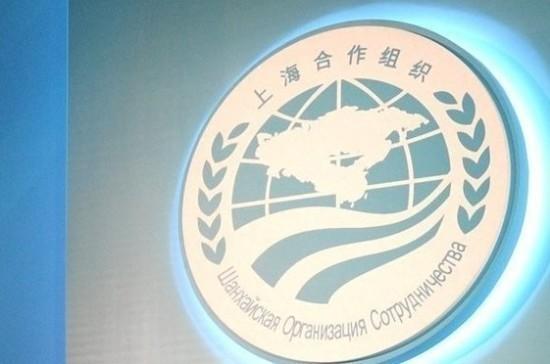 Циндао готов принять участников саммита ШОС
