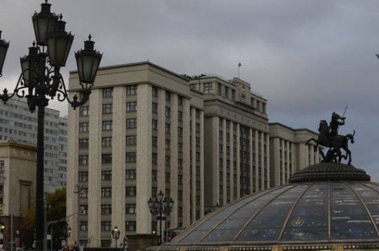 Госдума направит Президенту четыре кандидатуры на пост главы Счётной палаты