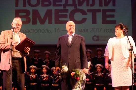 В Севастополе открылся кинофестиваль «Победили вместе»