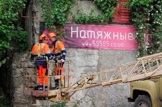 С улиц Севастополя уберут броскую рекламу