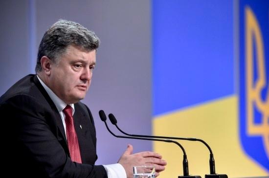 Порошенко объявил о скором изменении статуса Крыма