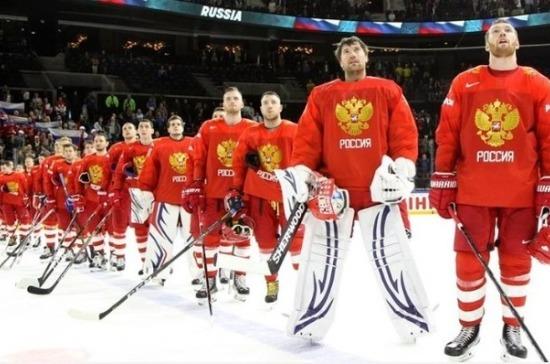 Молодёжный ЧМ-2023 по хоккею пройдёт в Новосибирске