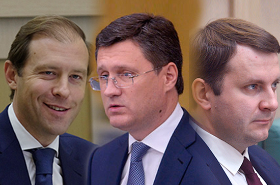 Мантуров, Новак и Орешкин сохранят свои посты