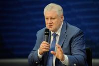 Миронов поддержал переход в кабмин Кобылкина и Якушева