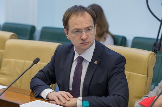 Мединский открыл в Москве всероссийскую «Ночь музеев»