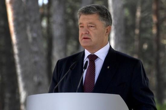 Порошенко назвал своей миссией выход Украины из зоны тяготения к России