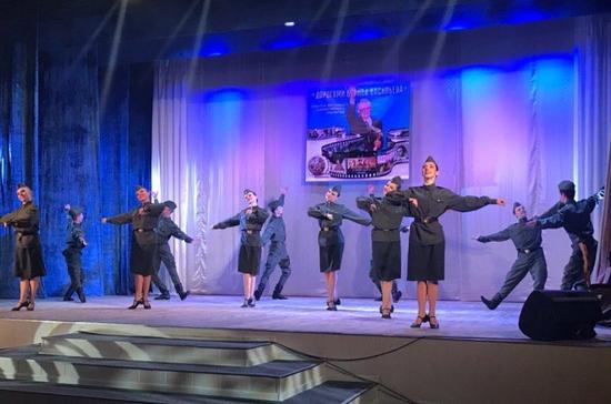 В Смоленске прошёл III Всероссийский фестиваль «Дорогами Бориса Васильева»