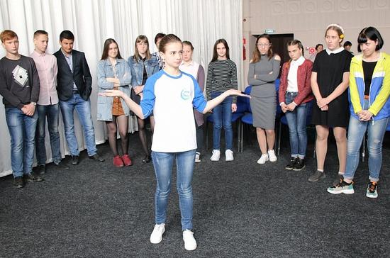 В Приморском крае проходят молодёжные антитеррористические тренинги, игры и конкурсы
