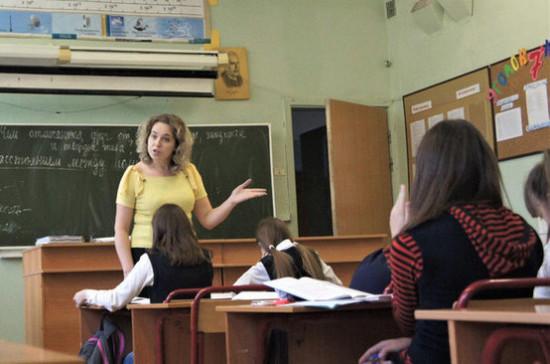 Для педагогов может появиться предельный уровень нагрузки