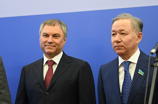 Володин: Россия и Казахстан будут вместе развивать цифровую экономику