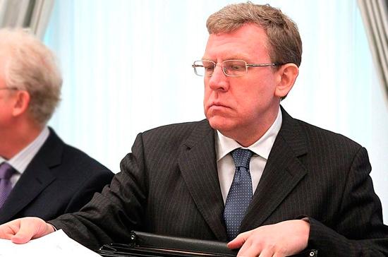 Кудрин назвал основные направления совершенствования работы Счётной палаты